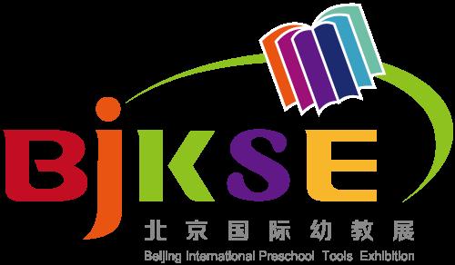 第22回北京国際玩具・幼教用品展